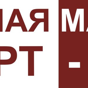 АРТ БАГЕТ & ФОТО МИР