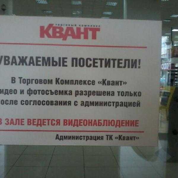 ...не выдержала моя русская душа...