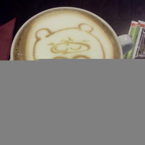 кофе повышенной мимиМИШНОСТИ