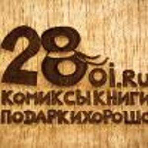 https://28oi.ru/
