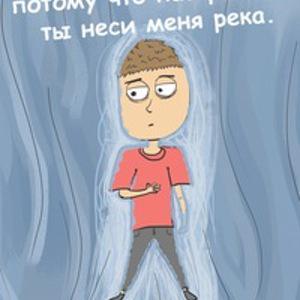 Артём Беленцов