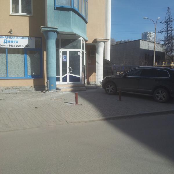 город Екатеринбург Чайковского 90