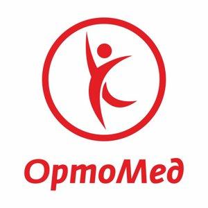 ОртоМед, сеть салонов ортопедических изделий и медтехники