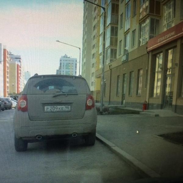 Припаркуйся, ага...