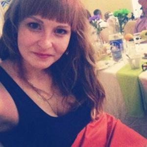 Екатерина Синицина