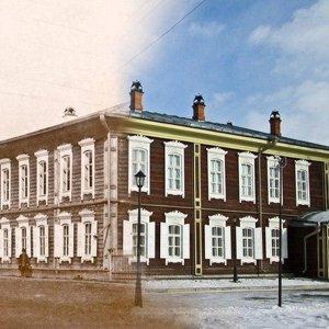 Музей-усадьба Г.В. Юдина