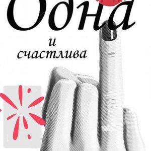 Lesya Rib