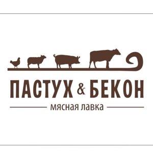 Пастух & Бекон