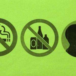Три правила: не курить, не распивать спиртные напитки, не шуметь.