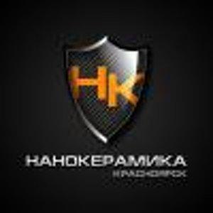 Нанокерамика Красноярск