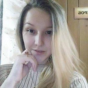 Nadya Borodina