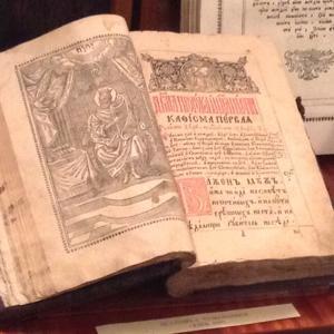 Книга 16 века!