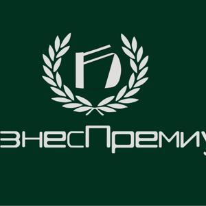 БизнесПремиум, ООО