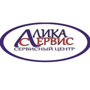 Алика-сервис, ООО