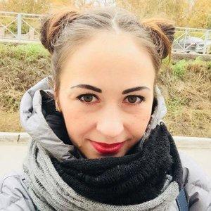 Катерина Болоткина