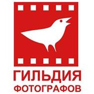 Гильдия Фотографов, ООО