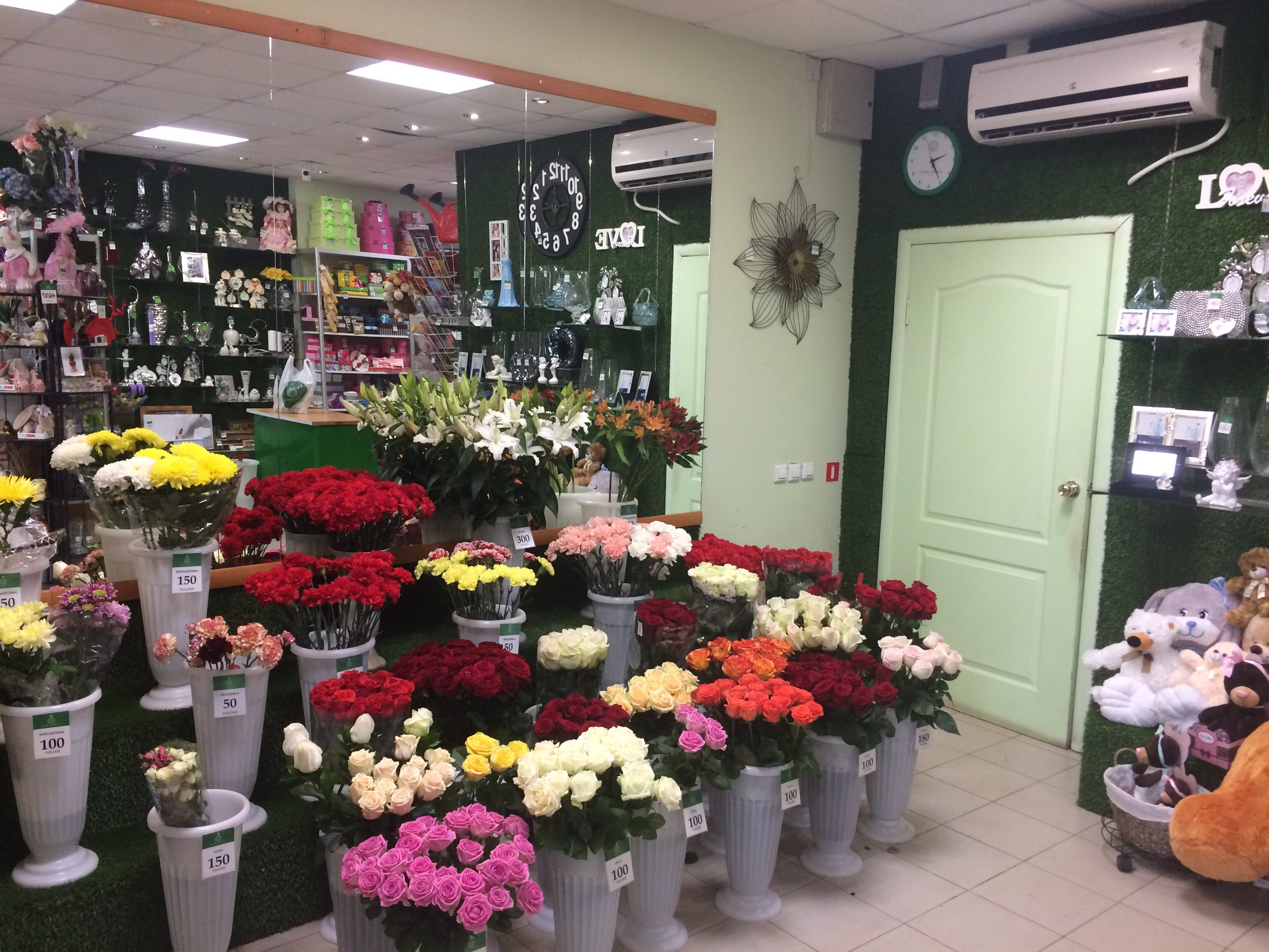 Мыла купить, купить цветы в запорожье недорого оптом
