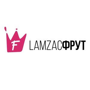 ЛамзакФрут