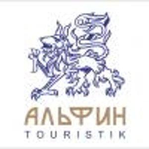 АЛЬФИН TOURISTIK