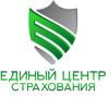 Единый центр страхования