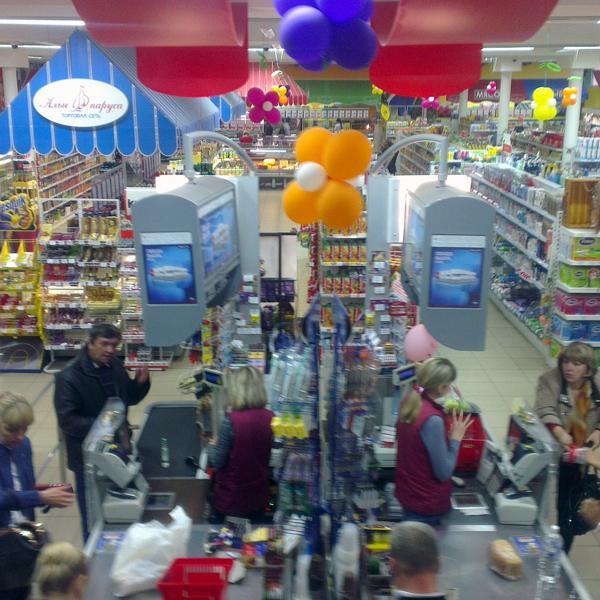 "Супермаркет ""Алые паруса"" в Братске"