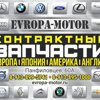 EVROPA-MOTOR