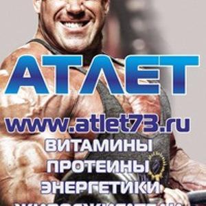 Виталий Нефедов