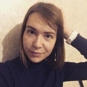 Екатерина Молодых