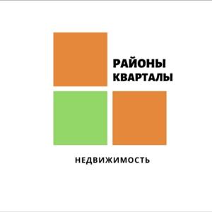 Районы Кварталы