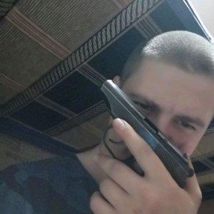 Владислав Беркут