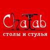Chatab