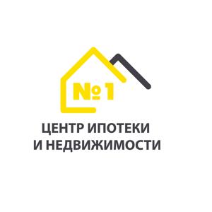 Центр ипотеки и недвижимости №1