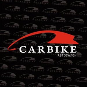 Carbike