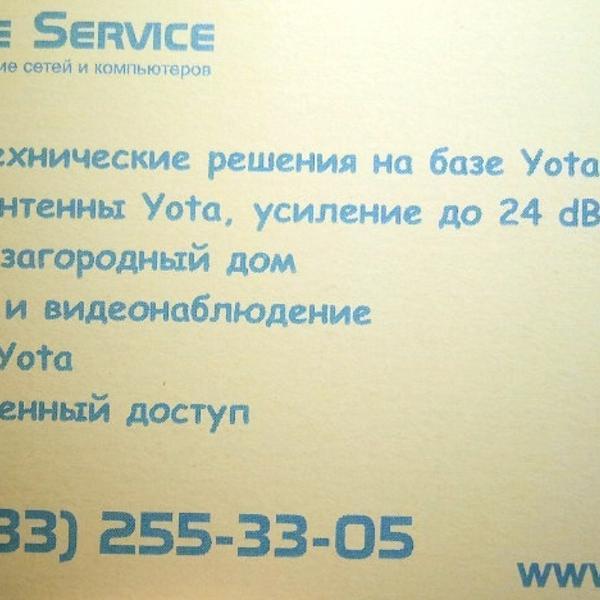 Фото визитки yota54.ru С их антенной доволен Йота  :)