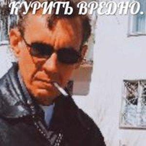 Alexander Sitov