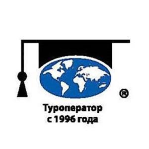 Екатеринбургский центр Обучение за рубежом, ООО