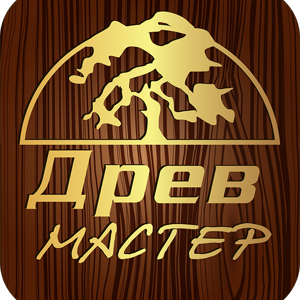 Древ Мастер