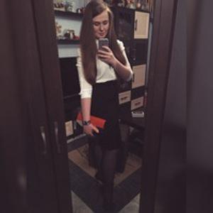 Алиса Артемова