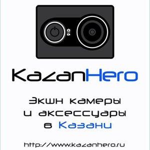 KazanHero