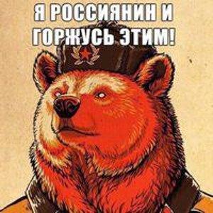 Илья Агафонов