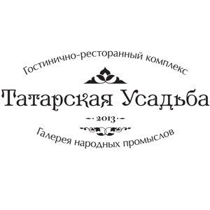 Татарская Усадьба, ООО