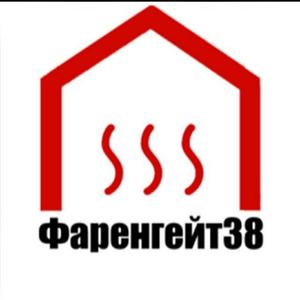 Фаренгейт38