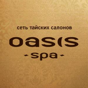 ОАЗИС-спа