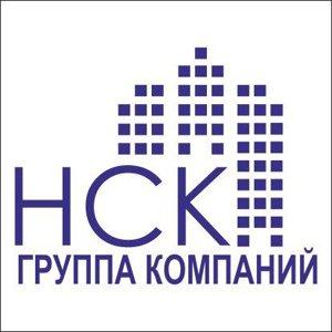 НСК-Недвижимость, ООО