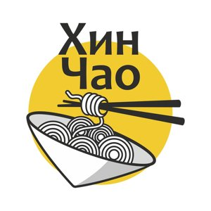 Хин Чао