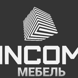 INCOM мебель