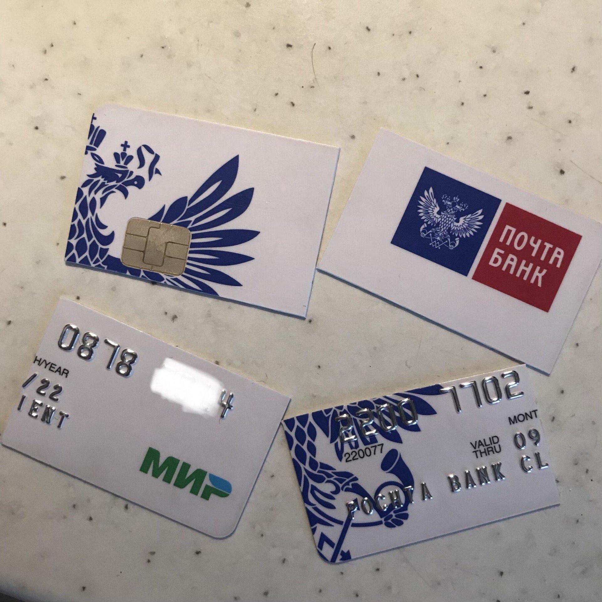 Райффайзенбанк заявка на кредит онлайн краснодар
