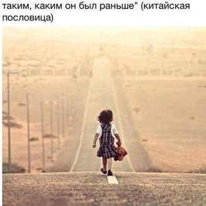 Жумагуль Жолдошбай-Кызы