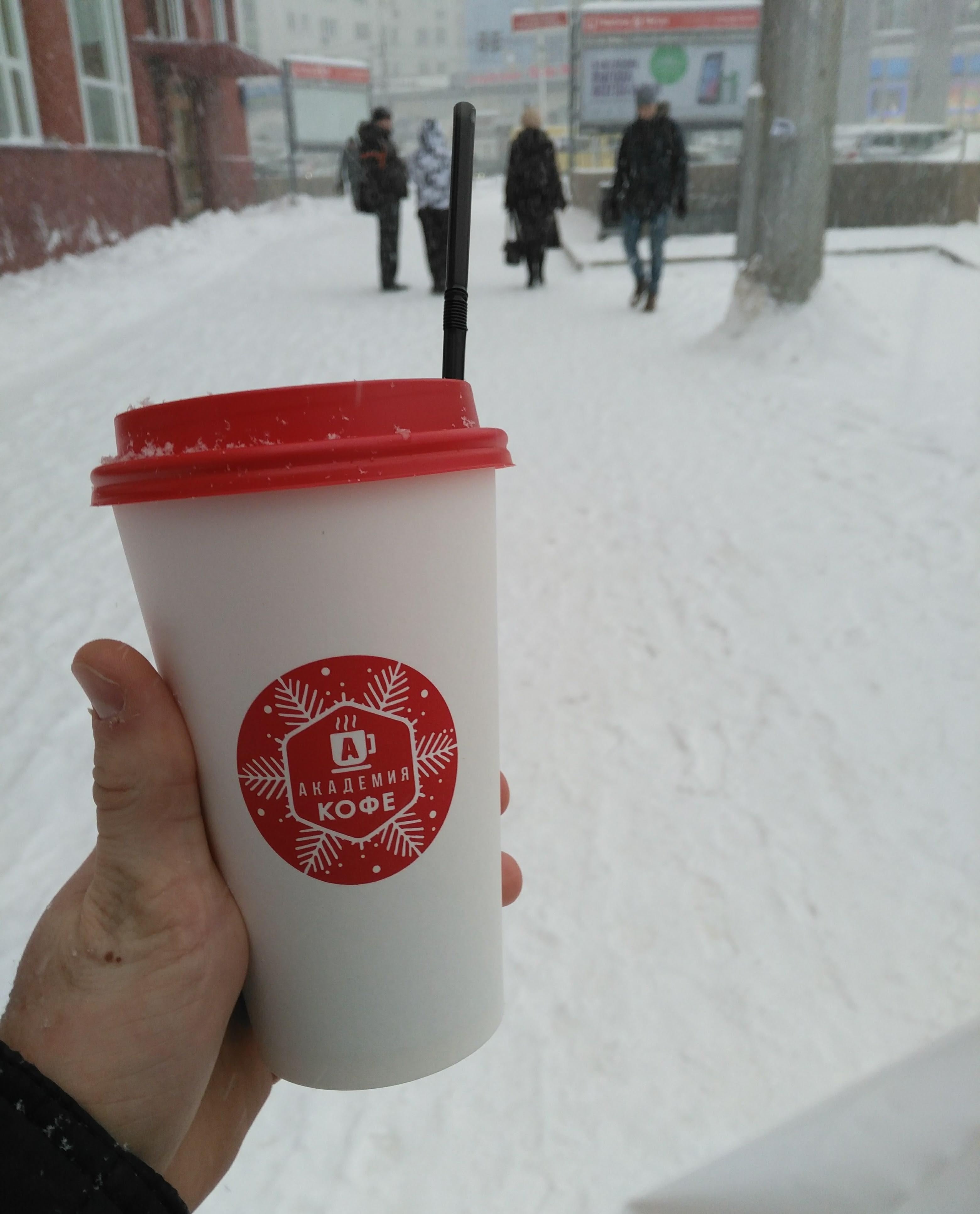 обои рабочий фото кофе в стакане на улице зимой как