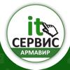 IT-сервис
